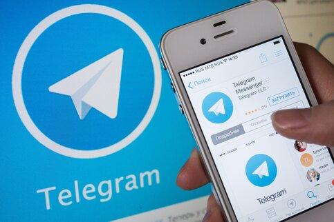На интернет-ресурсах  объявлений начали предлагать услуги пообходу блокировки Telegram