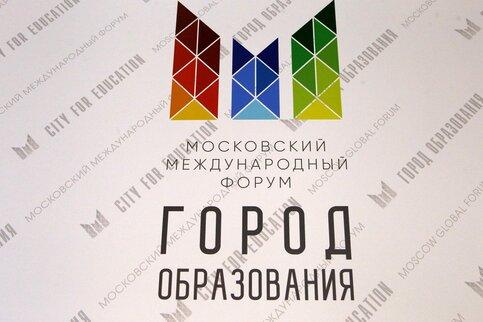 Регистрация ооо в москве вднх заполнить декларацию 3 ндфл второй год
