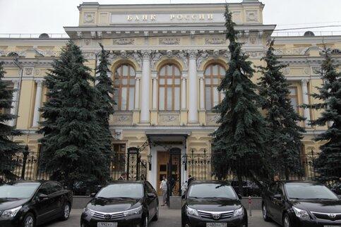 ЦБотозвал лицензию у«Московского Вексельного Банка»