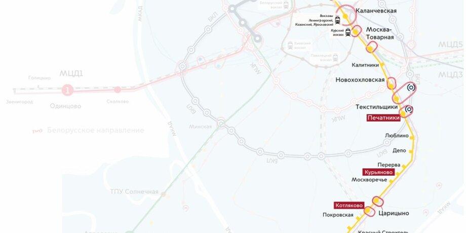 Схема московского метрополитена 2020 с мцк и мцд