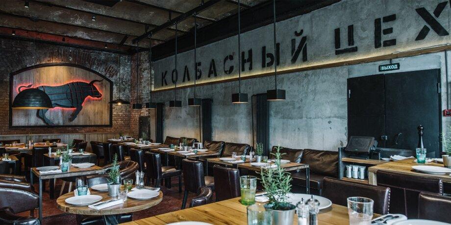 7 ресторанов для встречи Старого Нового года