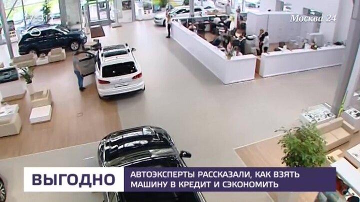 кредит под машину займ кредит челябинск