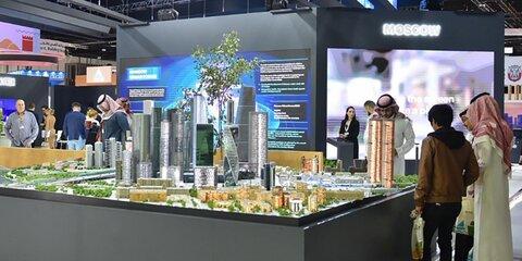Москва представит в Абу-Даби свои градостроительные проекты