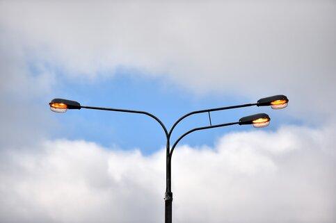 Светодиодный уличный ф светильник