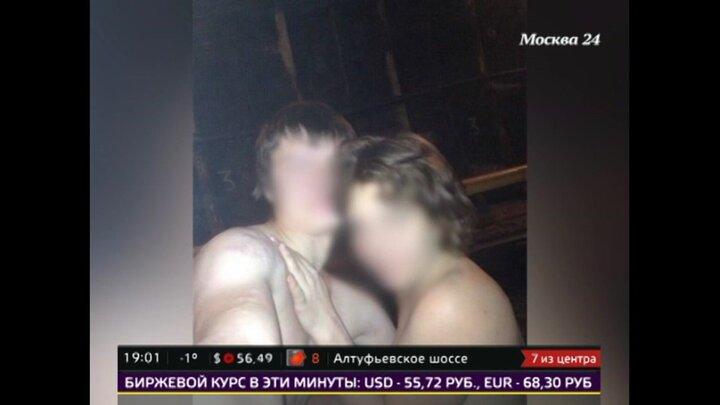 метро дигер декабря в 9 андрей секс