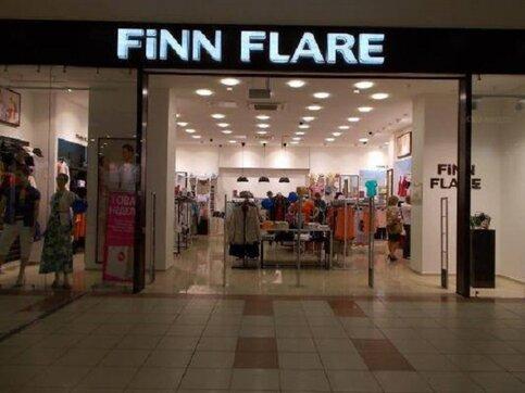 арбер магазин одежды