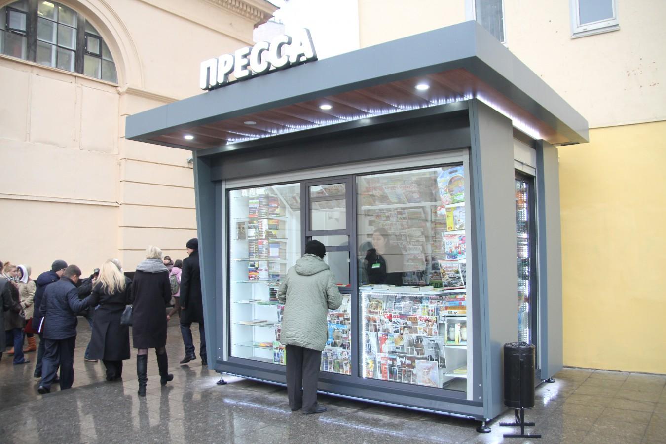 Торги метро конкурс по объектам мелкорозничной торговли в метро
