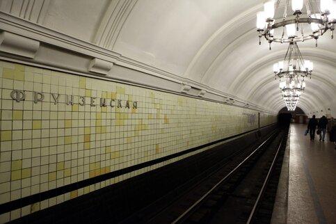 Евгения Смолянская