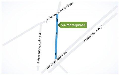 Наулице Мастеркова введено двустороннее движение
