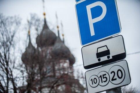 200 руб. вчас иабонементы недействуют: новые правила парковки