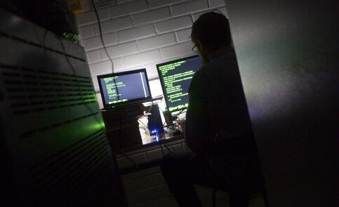 Руководство определило наказание запрограммы для кибератак на РФ