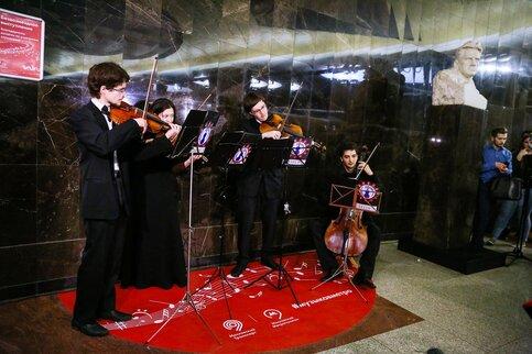 В российской столице стартовал прием заявок научастие впроекте «Музыка вметро»