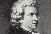 "Фестиваль ""Ты, Моцарт, бог..."""