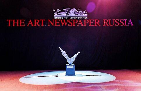 Объявлены номинанты премии The Art Newspaper Russia