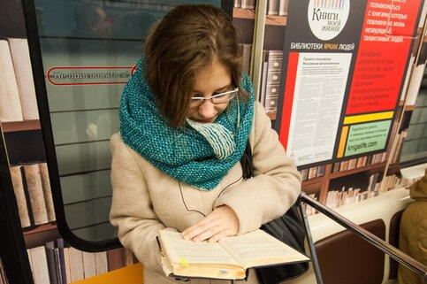 Пассажиры метро иМосковского центрального кольца смогут обмениваться книжками
