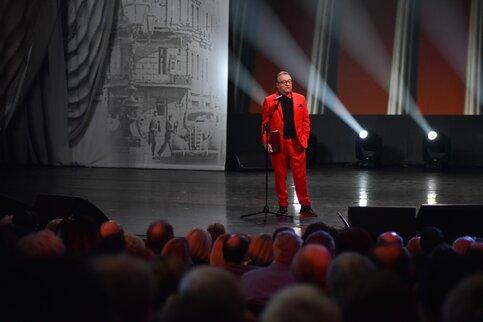 Путин назвал премию «Фигаро» большим событием