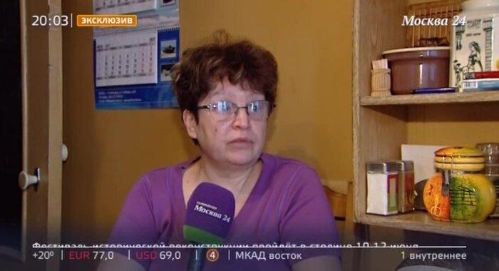 Порно москвички ру — img 11