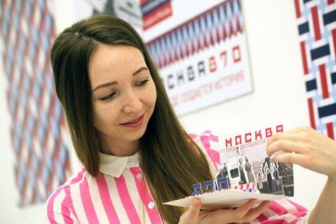 Москва отметит 870-летие встиле русского авангарда