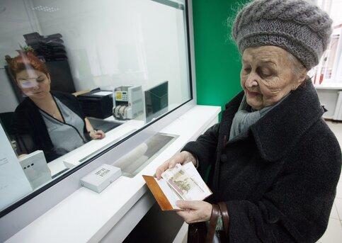 ВБашкирии прожиточный минимум для пенсионера составит приблизительно 8320 руб.