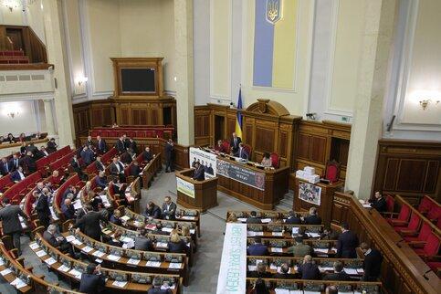 ВЛьвовской области избили депутата Рады от«Радикальной партии»