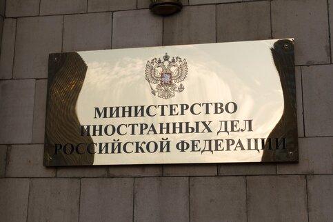 США беспардонно извращают позицию Российской Федерации при голосовании вСовбезе ООН— МИДРФ